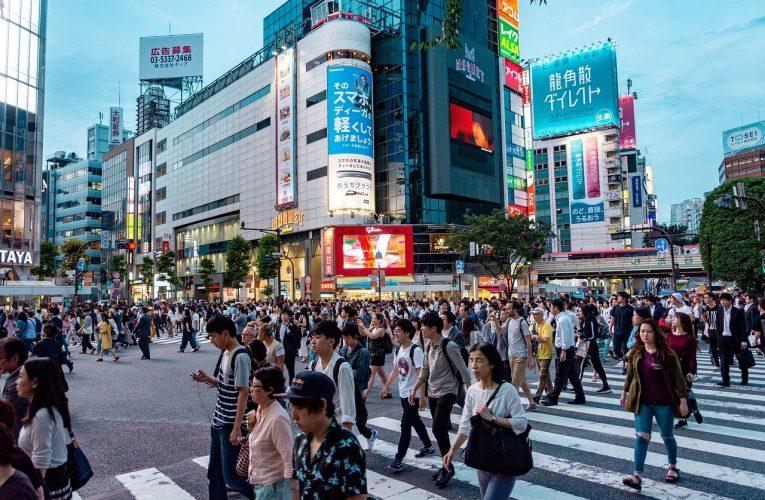 На разходка из Токио